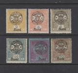 ROMANIA 1919 CLUJ ORADEA EMISUNEA TURUL - SERIE AUTENTIFICATA MNH 1