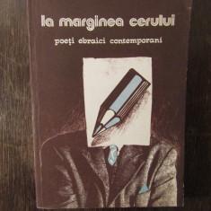 Sebastian Costin - La marginea cerului. Poeti ebraici contemporani