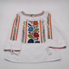 Ie traditionala fetite Olguta