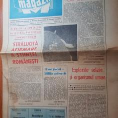 Ziarul magazin 21 iunie 1980-articol scris de adrian paunescu