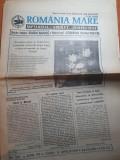 Romania mare 19 aprilie 1996-romania nu a fost si nu va fi colonia nimanui!