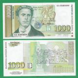 = BULGARIA - 1000 LEVA - 1997 - UNC   =