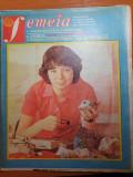 Femeia mai 1983-moda anului,art. patru godjea pupaza,com. garla mare mehedinti