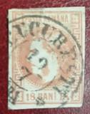 1869 Carol cu favoriţi 18 bani, Stampilat