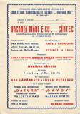 Afis Savoy Angela Similea Nae Lazarescu si altii anii 1970 comunist