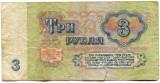Bancnota URSS 3 ruble 1961