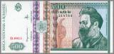 ROMANIA 500 LEI 1992 - FILIGRAN FATA - AUNC