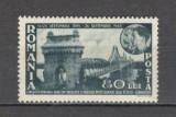 Romania.1945 50 ani Podul de la Cernavoda  XR.111, Nestampilat
