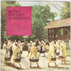 Vinyl Victor Predescu / Ionel Budișteanu – Muzică Populară Românească