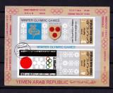 Yemen 1968 Sport, Olympics, imperf.sheet, used AI.003