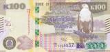 Bancnota Zambia 100 Kwacha 2018 - PNew UNC ( noi elemente de siguranta )