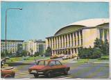 Bnk cp Bucuresti - Sala Palatului RSR - circulata - marca fixa, Printata