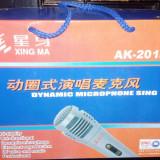 Microfon Dinamic (Bobina mobila) NOU IN CUTIE,CU FIR SI ADAPTOR