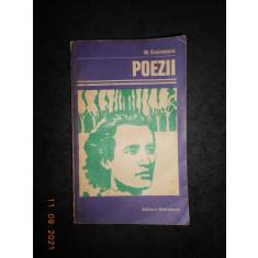 MIHAI EMINESCU - POEZII (1980)