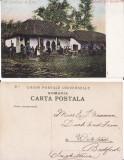 Tipuri din Romania- Carciuma
