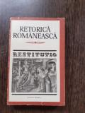 RETORICA ROMANEASCA, RESTITUTIO - EDITIE INGRIJITA DE MIRCEA FRINCULESCU
