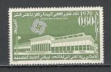 Algeria.1970 Targul international Alger  SX.203