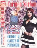 Caseta audio: Carmen Șerban - Cântece de iarnă - Colinde si cântece de petrecere