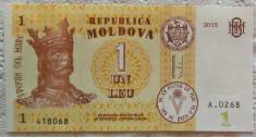 Bancnota 1 LEU - REPUBLICA MOLDOVA, anul 2015 *cod 887 B = UNC foto