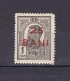 "1918 - Carol I - Tipografiate - 1 ban cu supratipar ""25 bani""- LP 70 I - neuzat, Regi, Nestampilat"