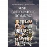 Geniul greco-catolic romansc (editia a III a)