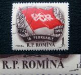 Varietate(2) , eroare la marca postala de 1 Leu brun Luptele ceferistilor, 1958, Nestampilat