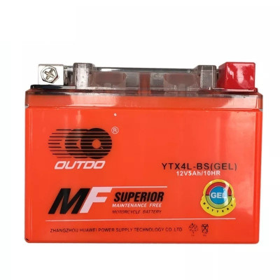 Baterie Acumulator Scuter 12V volti 5A amperi - GEL foto