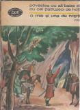Povestea cu Ali Baba si cei patruzeci de hoti - O mie si una de nopti 12