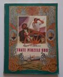 Radu Tudoran - Toate Panzele Sus - Format Mare (Ed. Ion Creanga-ilustratii color, Alta editura