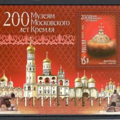 Rusia.2006 200 ani Muzeul Kremlin din Moscova-Bl.  SR.92