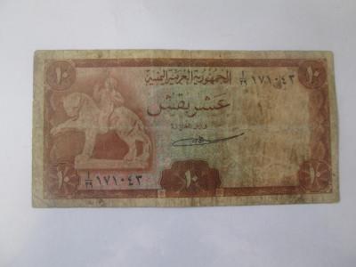 Yemen 10 Buqshas 1966 foto