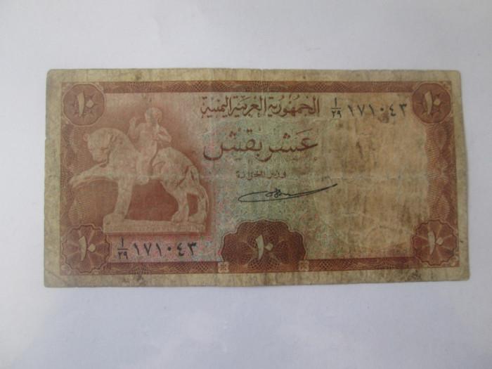 Yemen 10 Buqshas 1966