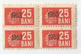 Romania, lot 703 cu 4 timbre fiscale de cotizatie, 1953, bloc, MNH, Nestampilat