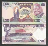 ZAMBIA   50  KWACHA  1986 / 1988    UNC   [1]   P- 28a  ,   necirculata