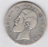 * Moneda 5 lei 1882, Argint