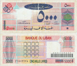 1995 (4 XII), 5.000 livres (P-71b) - Liban!