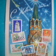 HOPCT 55573    TIMBRELE SI FILATELIA  PE CARTI POSTALE RUSIA /URSS -CIRCULATA