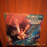 "-Y- Various ‎– Dantcho ""Rap"" Georgiev Presents: Rock Hits '91 Vol. 1 - VINIL"