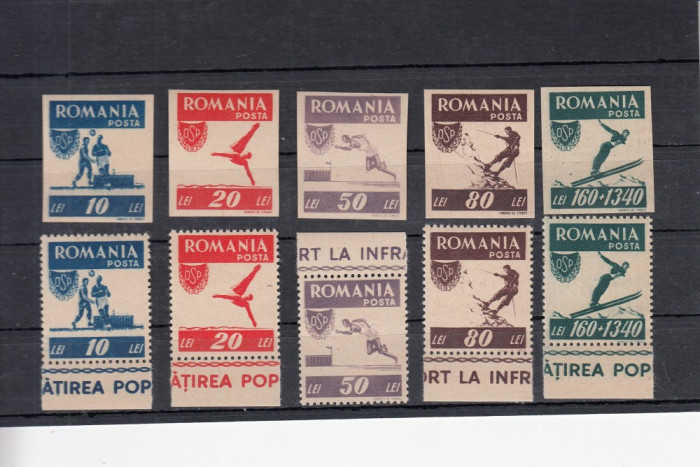 ROMANIA 1946 LP 199    OSP   DANTELAT SI NEDANTELAT  SERII  MNH