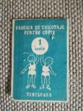 Etichetă Fabrica de tricotaje pentru copii 1IUNIE, Timișoara, comunism, anii 60