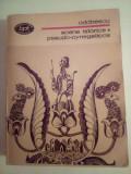 Bpt 91 Scene istorice, pseudo-cynegeticos, Odobescu