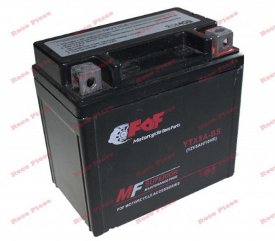 Baterie gel Scuter, Atv 5Ah 12V foto