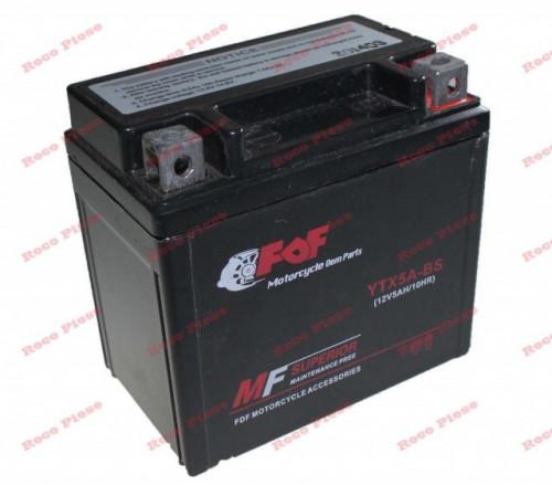 Baterie gel Scuter, Atv 5Ah 12V