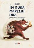 În gura Marelui URS. Povestea elevilor închiși la Târgșor