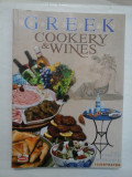GREEK COOKERY & WINES - MICHALIS TOUBIS S. A.
