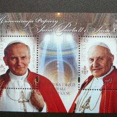 Polonia, canonizare papa Ioan Paul al 2-lea, papa Ioan al 23-lea, 2014, MNH
