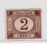 Romania 1881 Taxa de plata tipar brun ( 1 ) 2 bani, Istorie, Nestampilat