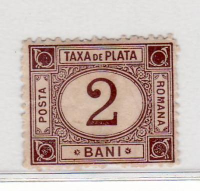 Romania 1881 Taxa de plata tipar brun ( 1 ) 2 bani foto