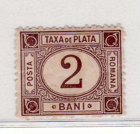 Romania 1881 Taxa de plata tipar brun ( 1 ) 2 bani