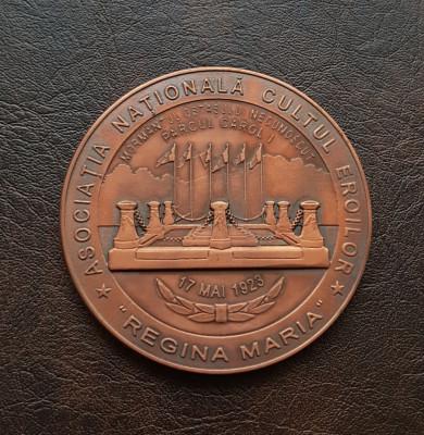 Medalie Cultul eroilor - Patriarhul Miron Cristea - Mormântul ostasului foto